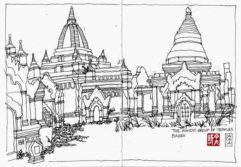 Winido temples sketch - Bagan