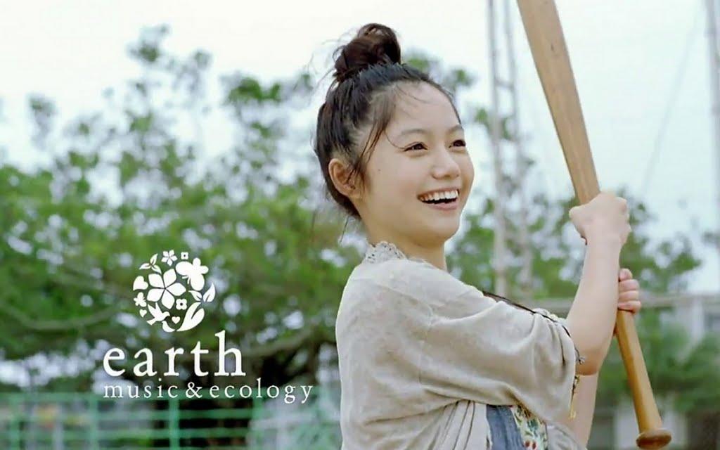 Cm 宮崎あおい earth music ecology 活力滿滿的夏天