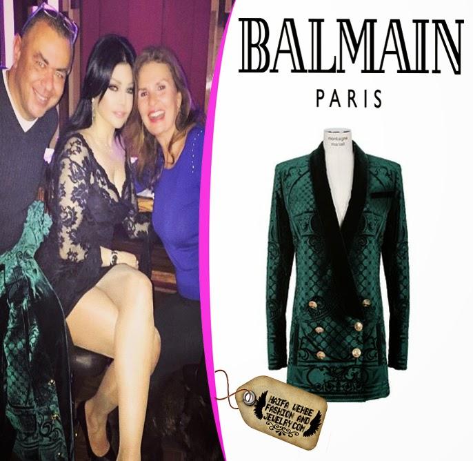 The Haifa Wehbe Fashion Blog