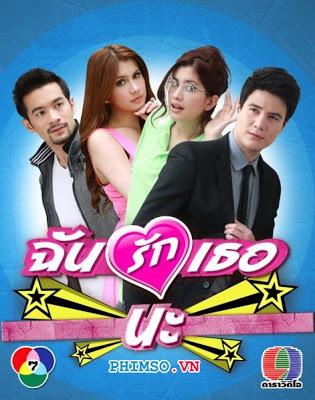 Em Yêu Anh - Chun Ruk Tur Na: I Love You