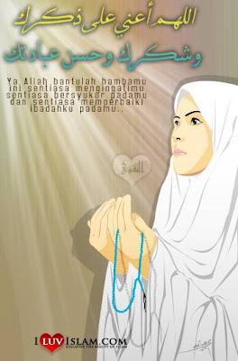 Doa, Mohon Kepada Allah, Hamba, Doa Hamba, Bantuan, I Luv Islam, Testi I Luv Islam