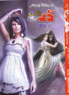 Darr2BDigest2BSeptember2B2015 - Darr Digest September 2015