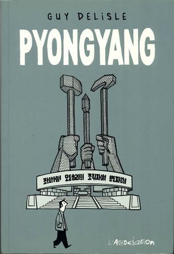 Pyongyang en cómic