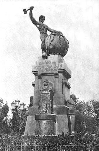 Памятник Свободы в Симферополе