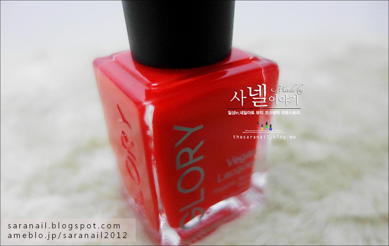 SARA NAIL: Bright Red nail polish color, Red Nail art, Red polish ...
