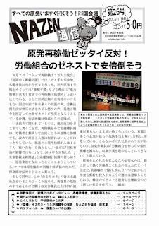 http://4754e3a988bc1d78.lolipop.jp/pdf/tsushin26.pdf