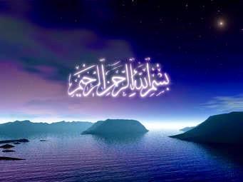 Segudang Khasiat Dan Fadhilah Bismillah (2)