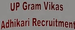 Gram Vikas Adhikari Recruitment 2014 UP