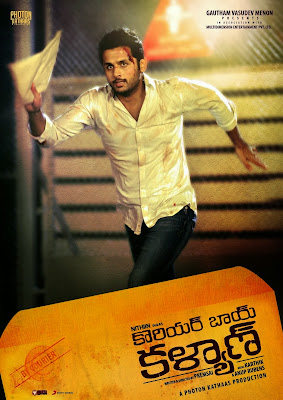 Nithin Courier Boy Kalyan Poster