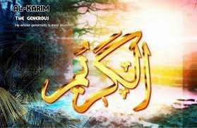 Pengertian Al-Karim (Menjadikan Pribadi yang Dermawan) | Asmaul Husna ...