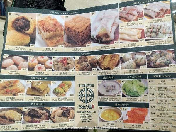 timhowan, menu