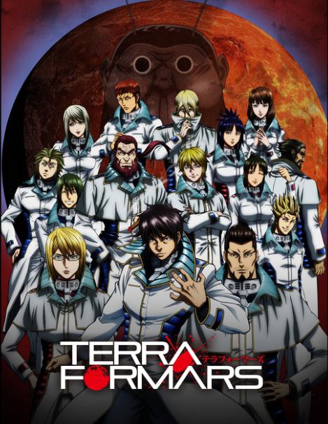 Terra Formars Capitulo 10