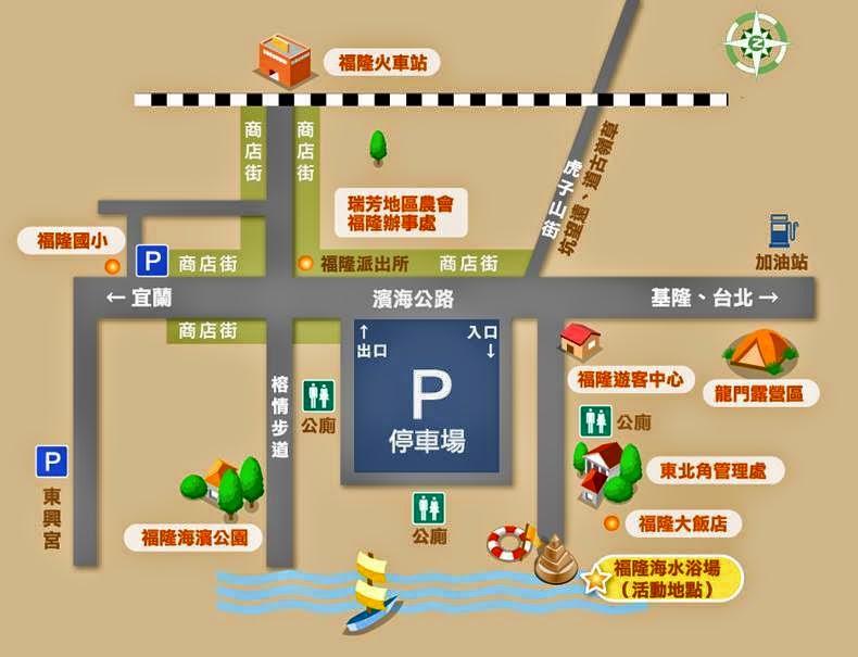 【福隆海水浴場指示圖】