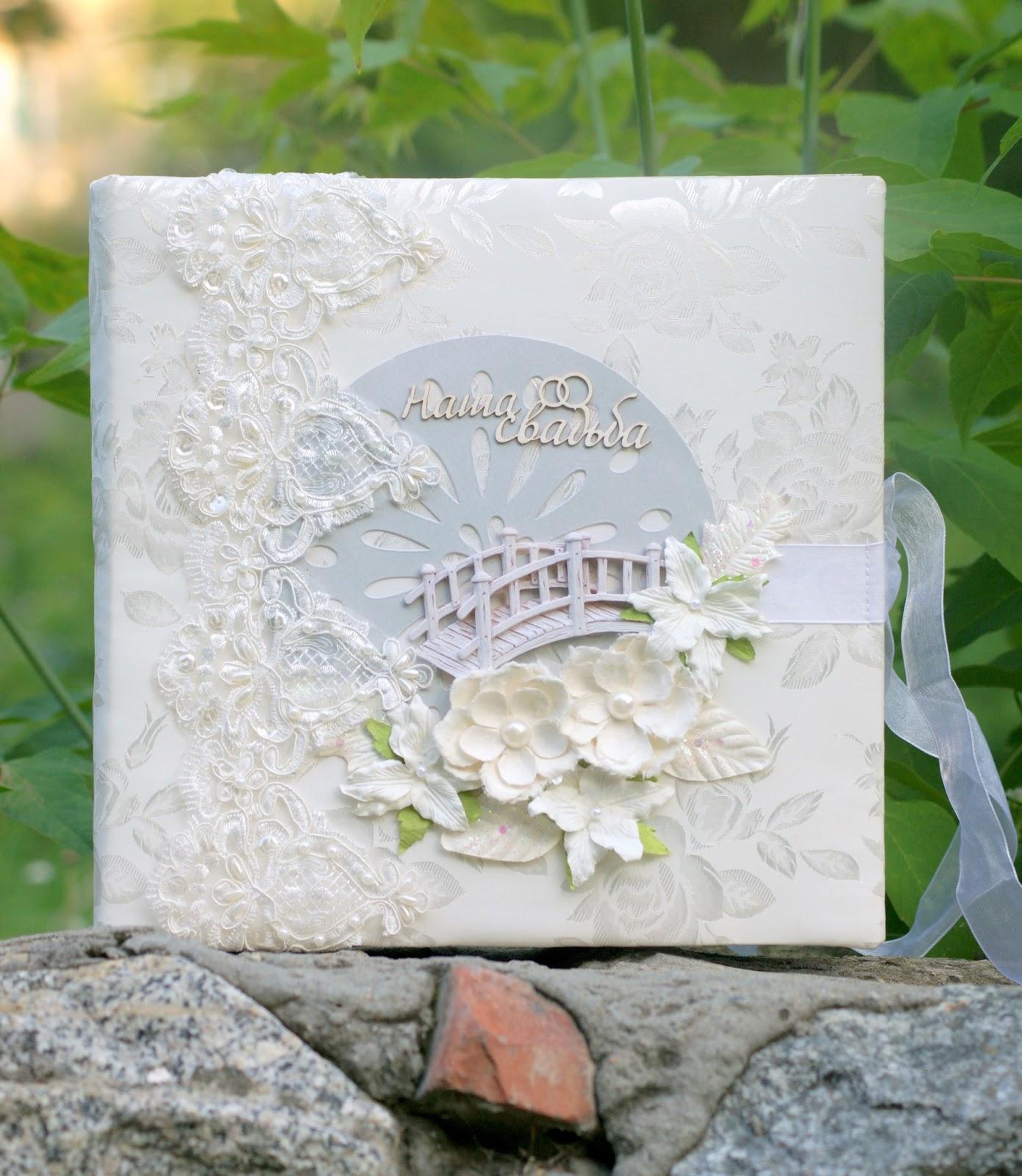 Как украсить свадебный альбом дизайн