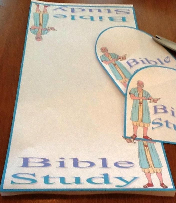 Scripture Mailbox Cover | just b.CAUSE