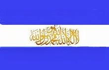 Musulmanes Argentinos