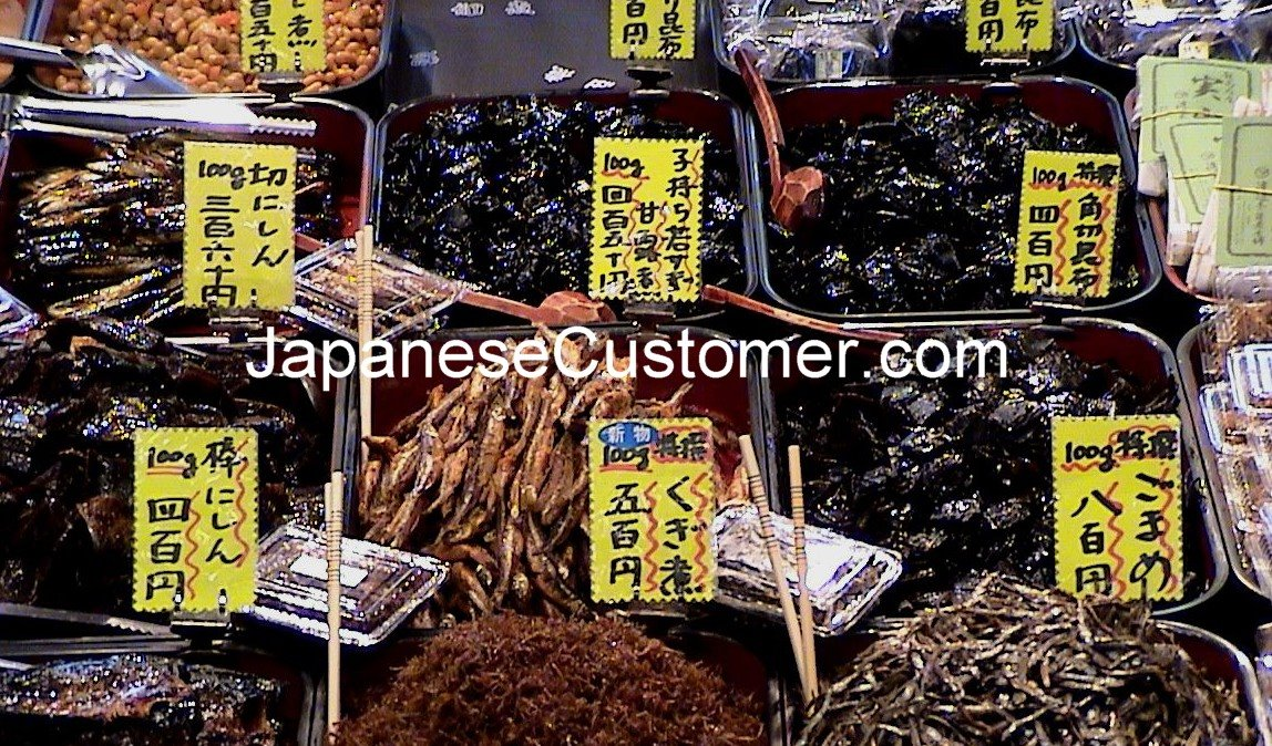Japanese food ingredients copyright Peter Hanami 2007