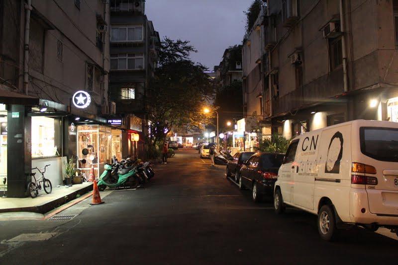 「東區 晚上」的圖片搜尋結果