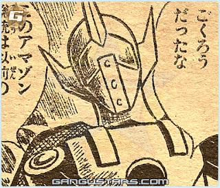 comics manga Microman Transformers ミクロマン トランスフォーマー ダイアクロン