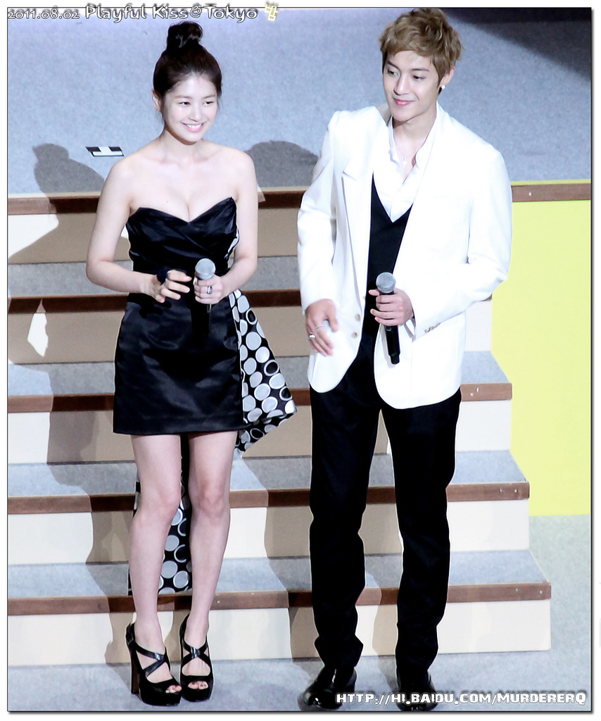 jung so min kim hyun joong dating real life Kim hyun joong como baek seung jo y jung so min como the reality of dating your playful kiss korean dramas hani seul live life jung so min korean celebrities.