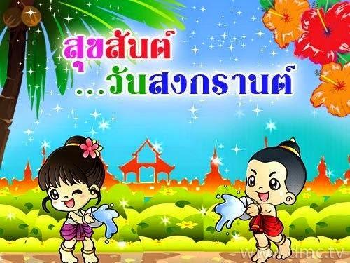 niños en el songkran