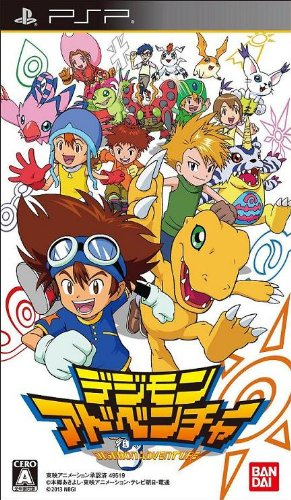 Download Digimon Adventure 1