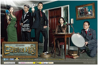 The King of Dramas 2013