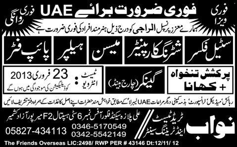 jobs-uae-steel-fixer-shetring-carpainter-helper-pipe-fitter-newspaper-job-ads