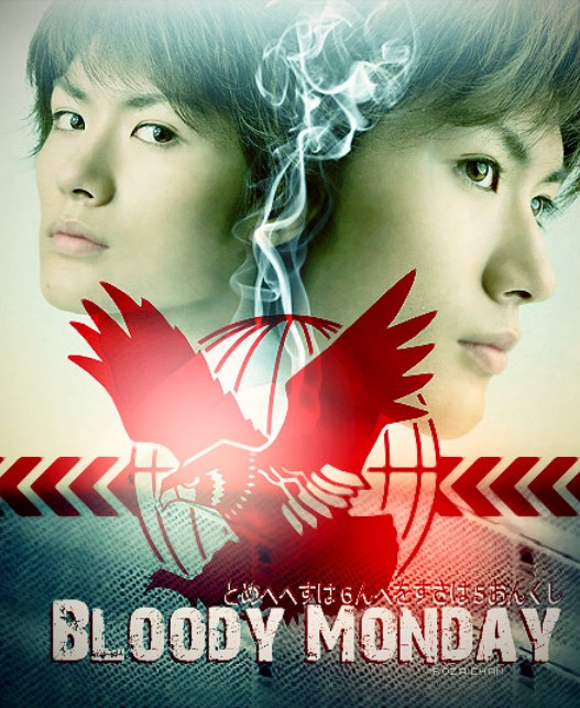 تحميل Bloody Monday الجزء الاول مترجمه حلقات Bloody Monday الموسم الثاني عربي مسلسل Bloody Monday مترجم الموسم الاول Bloody Monday الموسم الثاني مترجمه للعربي
