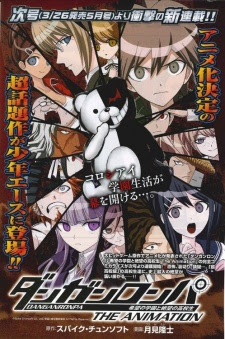 Danganronpa – The Animation Tập 13, End