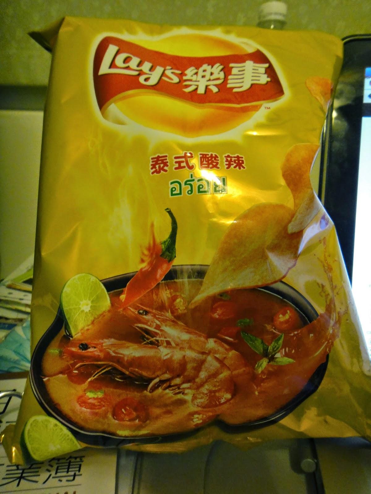 Tom Yum Lays Potato Chips Taiwan 7-11