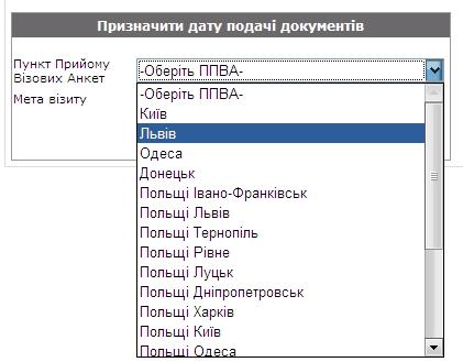 Польская виза тип С (за покупками) - Форум onliner.by