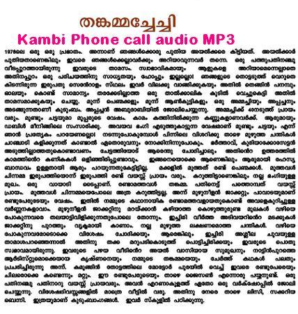 Malayalam Phone Kambi Calls Malayalam Kambi Audio In Mp3 | Tattoo ...