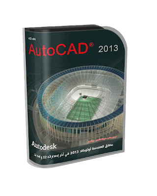 Autocad 2013 full version free download+universal keygen x-force