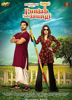 Punjab Nahi Jaungi 2017 Urdu Movie in 300MB pDVDRip 480p at 9966132.com