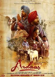 Complete cast and crew of Ardaas (2016) Punjabi movie wiki, poster, Trailer, music list - Ammy Virk, Gurpreet Ghuggi, Movie release date March 5, 2016