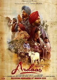 Complete cast and crew of Ardaas (2016) Punjabi movie wiki, poster, Trailer, music list - Ammy Virk, Gurpreet Ghuggi, Movie release date March 5, 2016