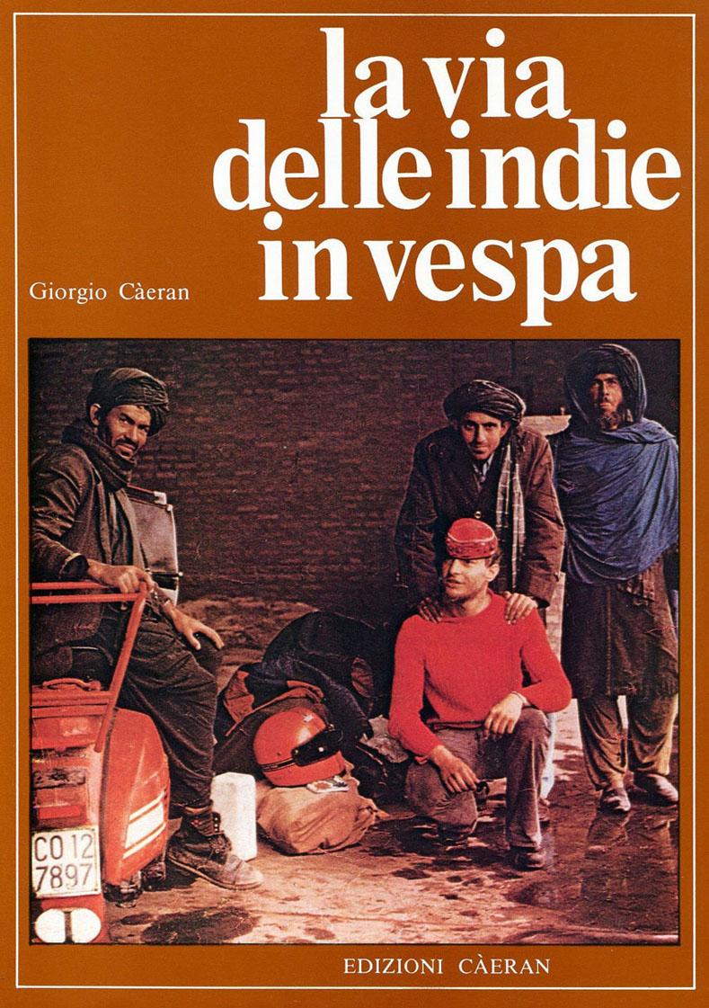 Prima di copertina del 1° libro.