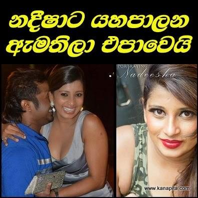 sri-lankan-actress-nadeesha-hemamali