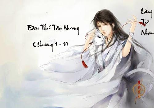 Đại Thú Tân Nương - Chương 1 - 10 | Bách hợp tiểu thuyết