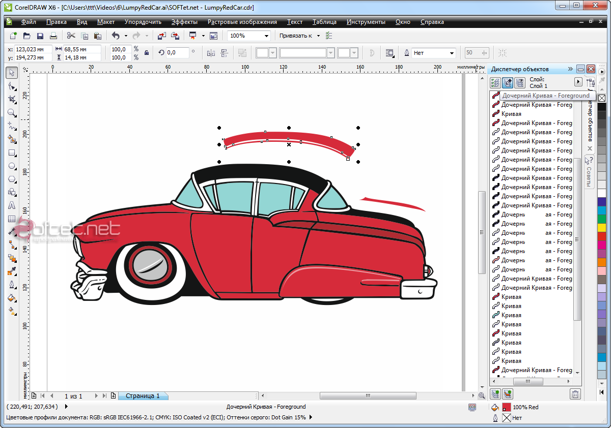 coreldraw graphics suite x5 windows 7