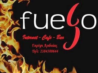 Fuego Internet-Cafe-Bar