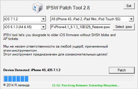 Ios ipsw patcher free download