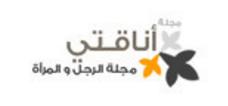 موقع بسمة وصفات جمال الصقلي  | مجلة أناقتي
