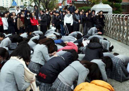 Pelajar-Korea-Selatan