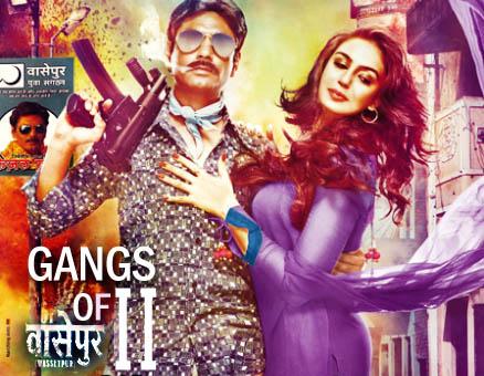 Video: Taar Bijli Full Video Song - Gangs Of Wasseypur 2