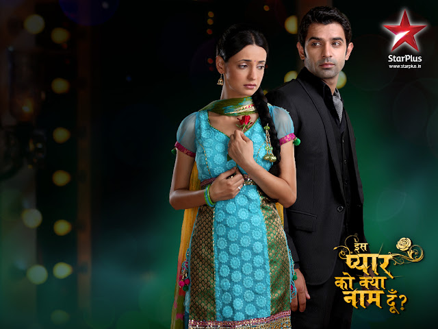 Who Was Responsible For The Premature Death of Iss Pyaar Ko Kya Naam Doon