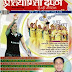 Pratiyogita Darpan May 2015 in  Hindi Pdf free Download