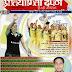 Pratiyogita Darpan May 2015 in  Hindi Pdf free Download
