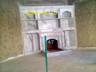 http://3.bp.blogspot.com/-DnMEamoN_-E/VVjptTZbiOI/AAAAAAAAC-E/NG-Py5beetU/s320/3147.jpg